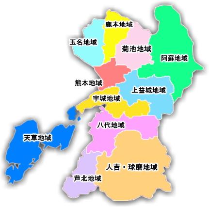 熊本県地域